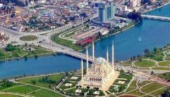 Adana Evlere Ek İş Veren Yerler